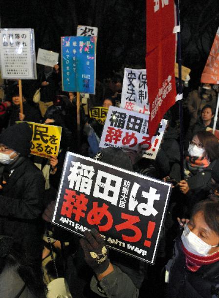写真・図版 : 国会前で稲田朋実防衛相の国会答弁に抗議する人たち=2月、東京都千代田区