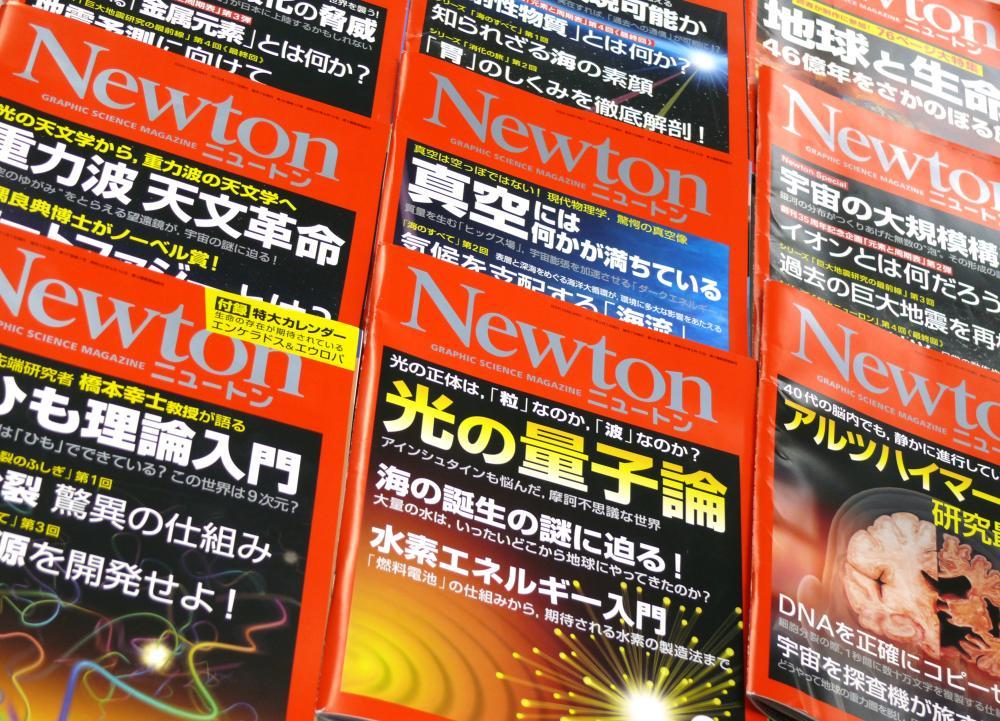 ニュートン「倒産」の舞台裏