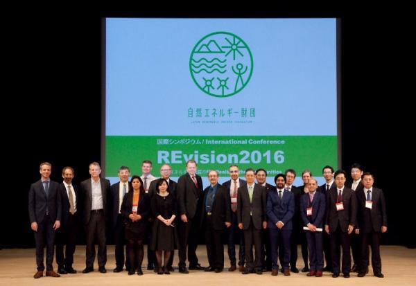 写真・図版 : 昨年3月に開催されたRevision2016