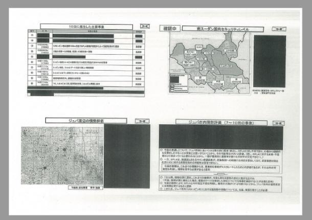 (資料1) モーニングレポート 平成28年7月11日(月) 中央即応集団司令部