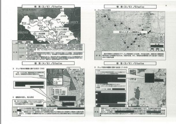 (資料2) 南スーダン派遣施設隊 日々報告 第1638号