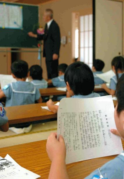 教育勅語を唱和する園児たち