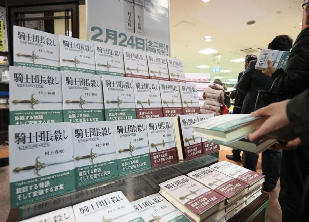 村上春樹さんの新刊本を買い求める人でにぎわった=24日午前0時2分、北九州市小倉北区のブックセンタークエスト小倉本店