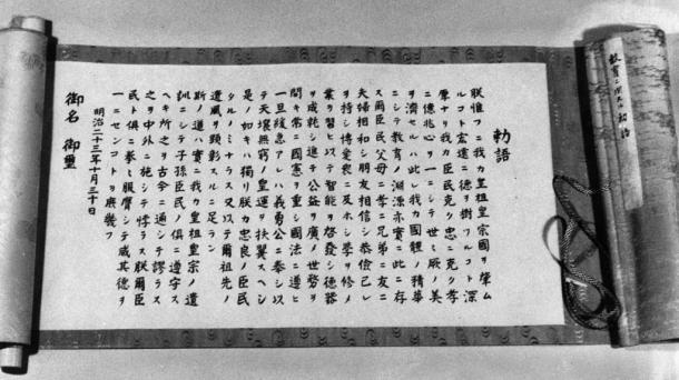 1890年(明治23年)に教育に関する勅語が発令され