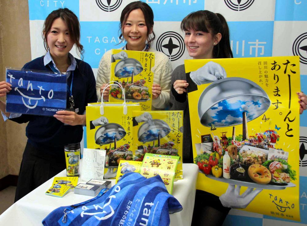写真・図版 : 「ふるさと納税」の返礼品に工夫を凝らす各地の自治体=福岡県田川市