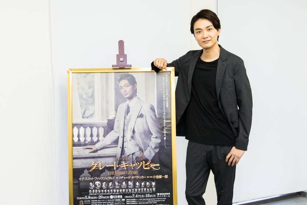 写真・図版 : ミュージカル『グレート・ギャツビー』に出演する井上芳雄=安田新之助撮影