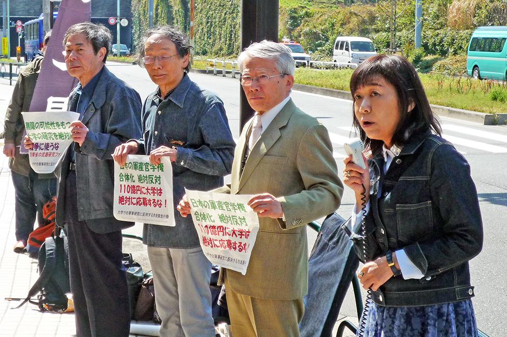 写真・図版 : 日本学術会議の事務局前で軍事研究の反対を訴える香山リカ・立教大学教授ら=4月14日、東京・六本木