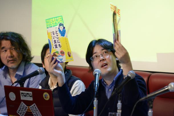 写真・図版 : (左から)山崎憲さん、清水直子さん、大西連さん