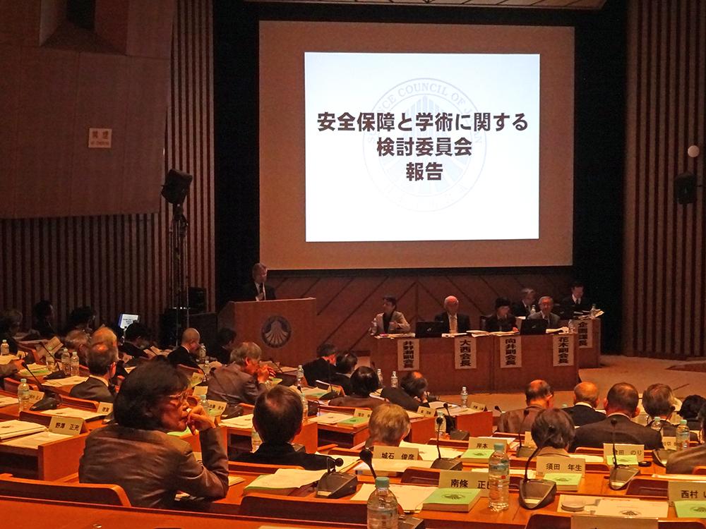 写真・図版 : 声明について議論する日本学術会議の総会=4月14日、東京・六本木