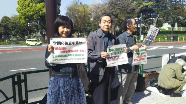 写真・図版 : 日本学術会議総会前でスタンディングを行う池内了氏(中央)らと筆者(右端)=4月14日