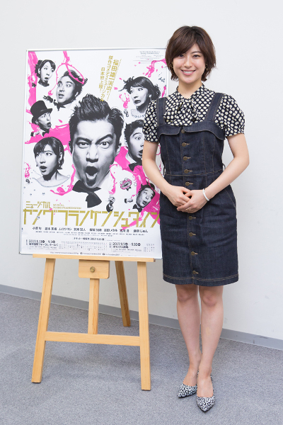 写真・図版 : ミュージカル『ヤングフランケンシュタイン』に出演する瀧本美織=岸隆子撮影