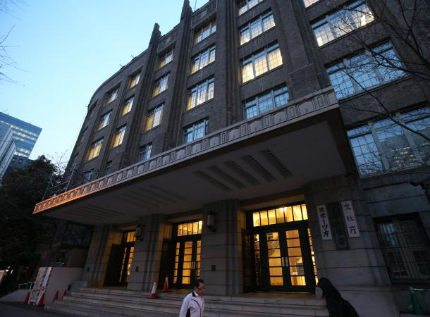 文部科学省の入る中央合同庁舎7号館=東京・霞が関