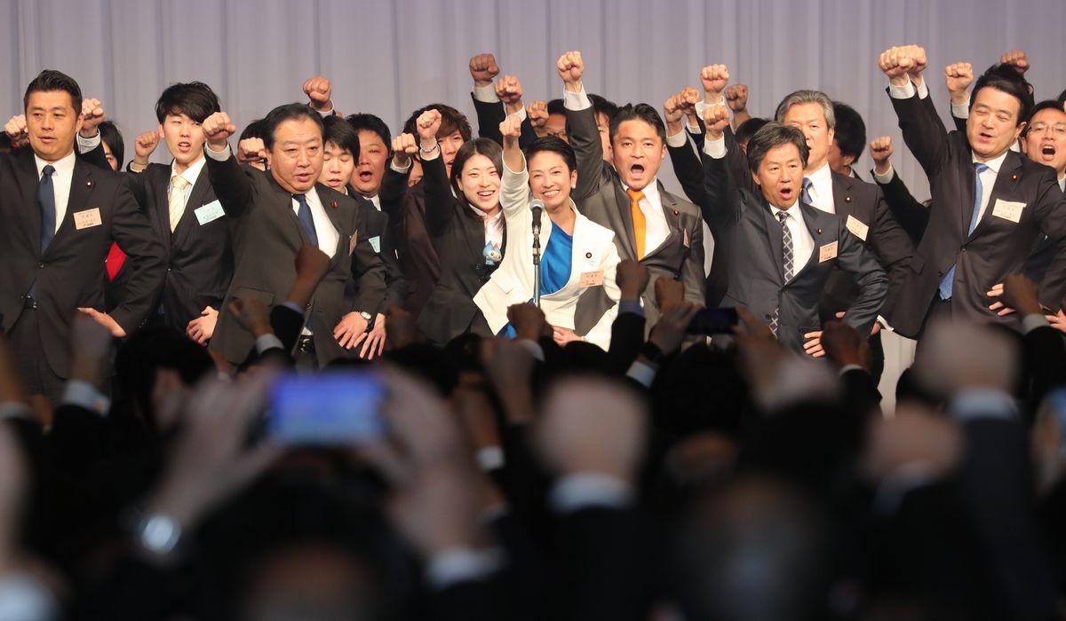 東京都内でひらかれた民進党大会=2017年3月12日