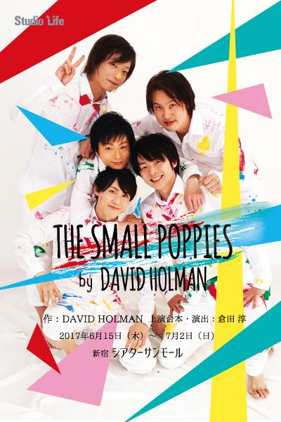 写真・図版 : スタジオライフ公演『THE SMALL POPPIES』