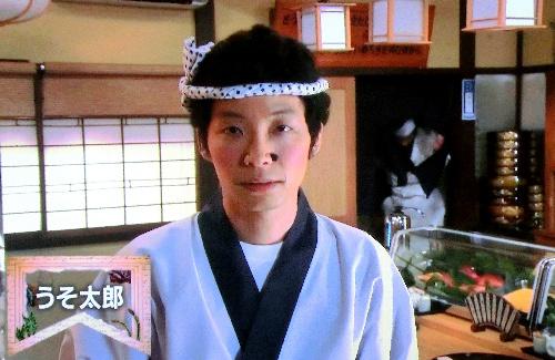 星野源が演じる「うそ太郎」=NHK「LIFE!」から NHK提供
