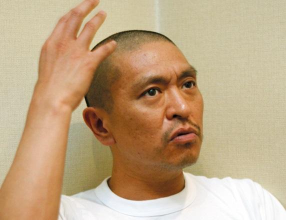 写真・図版 : Amazonプライムのバラエティー番組「ドキュメンタル」をプロデュースしている松本人志=2006年、東京都内