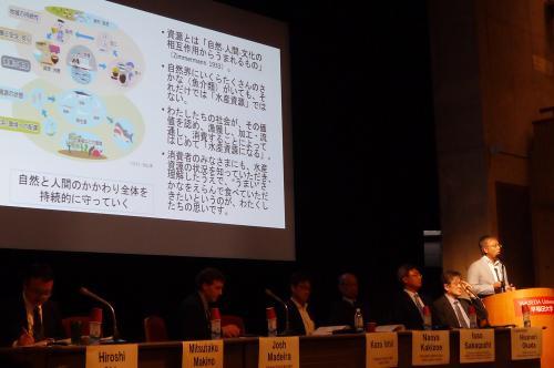 写真・図版 : 「水産物の透明性と持続可能性」シンポジウムのセッション。着席者の右から2番目が筆者