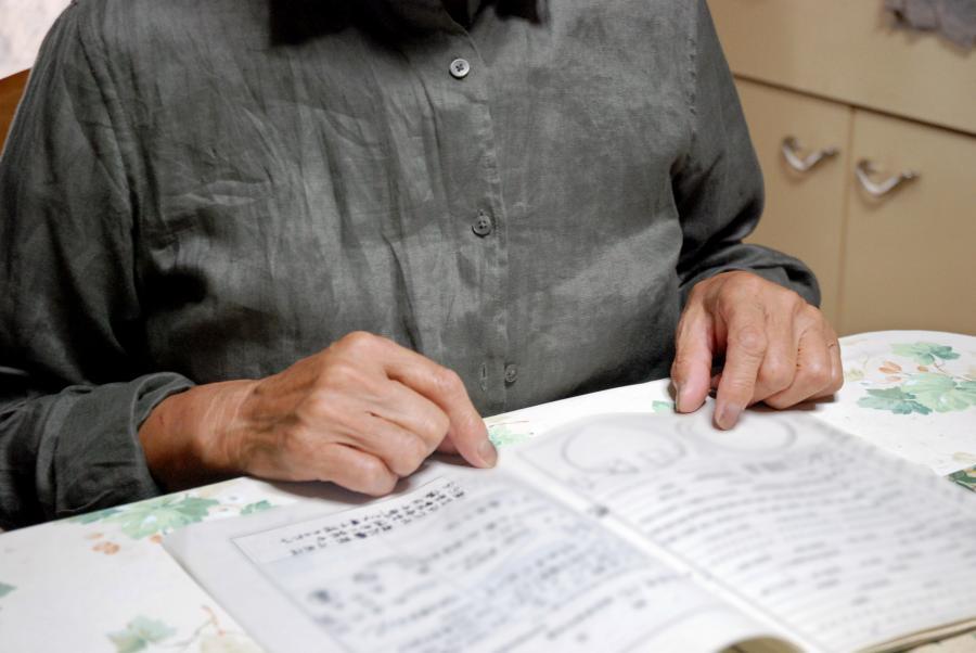 写真・図版 : 「優生手術の必要を認められる」と書かれた相談所の書類を前にする宮城県の女性(画像の一部を加工しています)=2016年8月