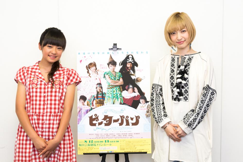 写真・図版 : ブロードウェイミュージカル『ピーターパン』に出演する、吉柳咲良(左)と神田沙也加=安田新之助撮影