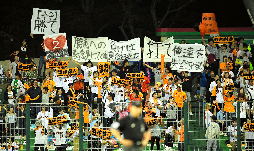 球団ワーストの12連敗を喫した夜、声援を送る巨人ファン=7日夜、埼玉県所沢市のメットライフドーム
