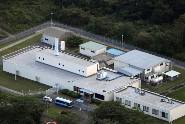 写真・図版 : 被曝事故が起きた日本原子力研究開発機構の大洗研究開発センター