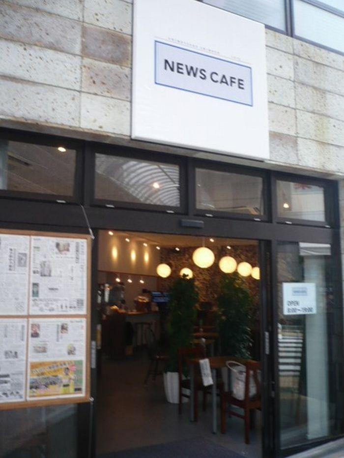 写真1 下野新聞NEWS CAFE=同社提供