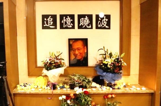 追悼集会では劉暁波氏の写真が飾られ、花が捧げられた=支援者提供