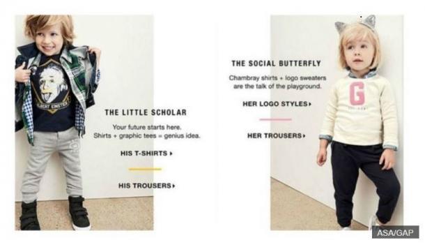 写真・図版 : 衣料ブランド「ギャップ」の男児と女児の広告(ASA/ギャップより)