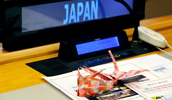 核兵器禁止条約がひらく未来
