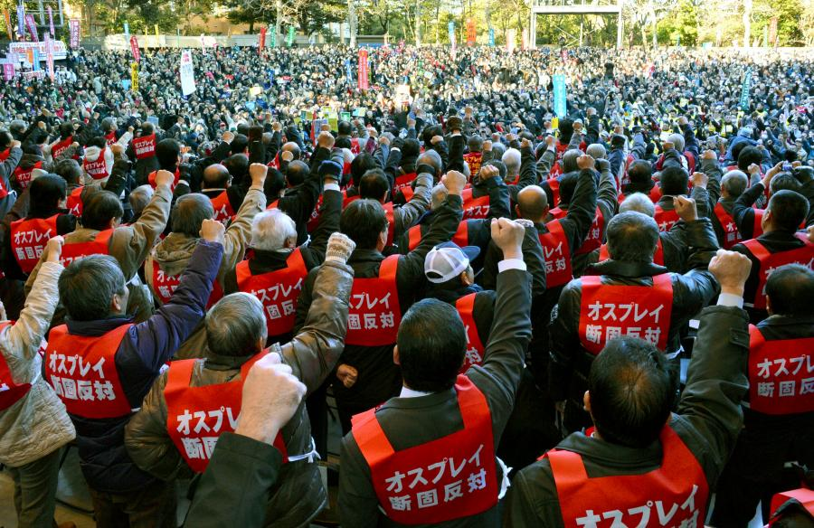 写真・図版 : オスプレイ配備に反対する沖縄の自治体関係者ら=2013年1月27日、東京・日比谷
