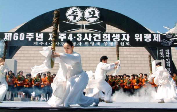 写真・図版 : 済州島の平和公園で開かれた「4・3事件」60周年の慰霊祭=2008年4月2日
