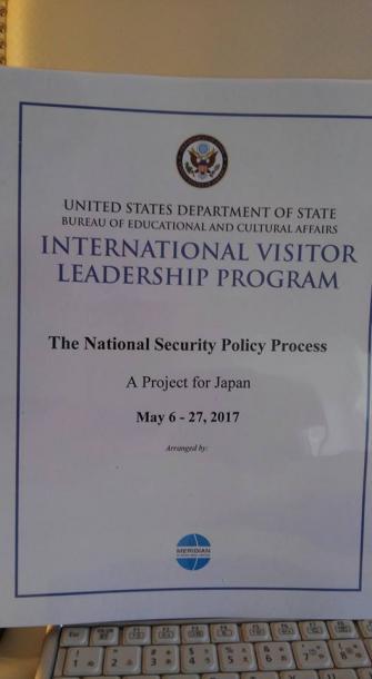 IVLPのプログラム
