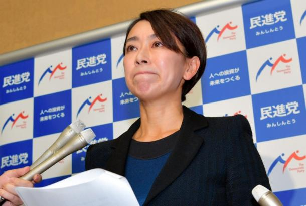 民進党の山尾志桜里・元政調会長