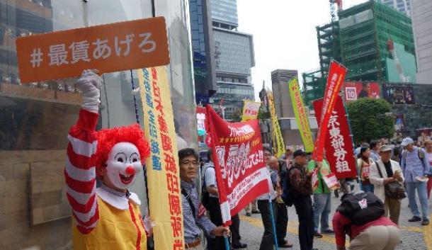 ファストフー業界での賃上げを求める国際共同行動として行われた最賃アップを求める行動=9月4日、東京・渋谷