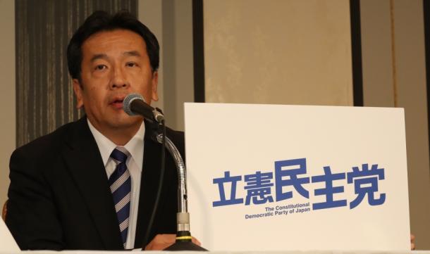 「立憲民主党」の結成について会見する枝野幸男氏