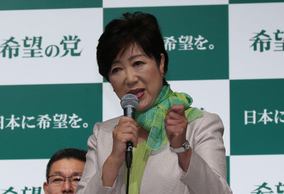「希望の党」設立の会見で話す小池百合子代表=9月27日午前、東京都新宿区