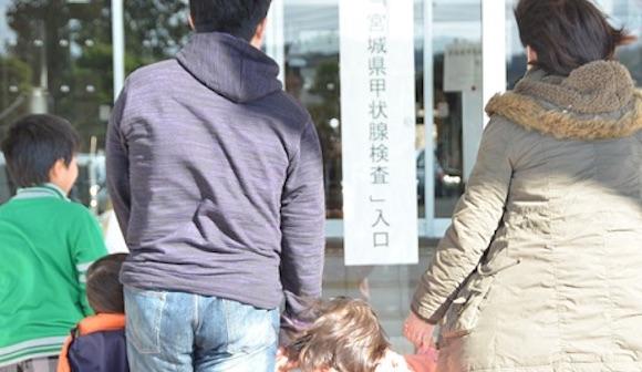 写真・図版:福島の甲状腺がんへの向き合い方