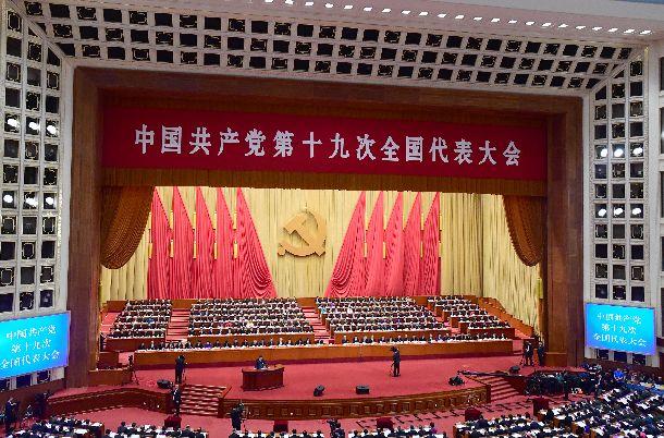 写真・図版 : 中国共産党の第19回党大会が開催された人民大会堂=10月18日、北京