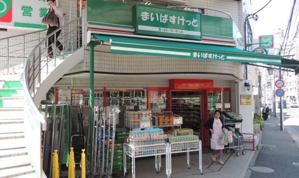 [3]徒歩で行ける場所に都市型の小型スーパーを
