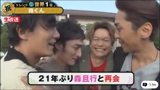 写真・図版 : 稲垣吾郎さん、草彅剛さん、香取慎吾さんと21年ぶりに共演した森且行さん(右)=AbemaTV提供