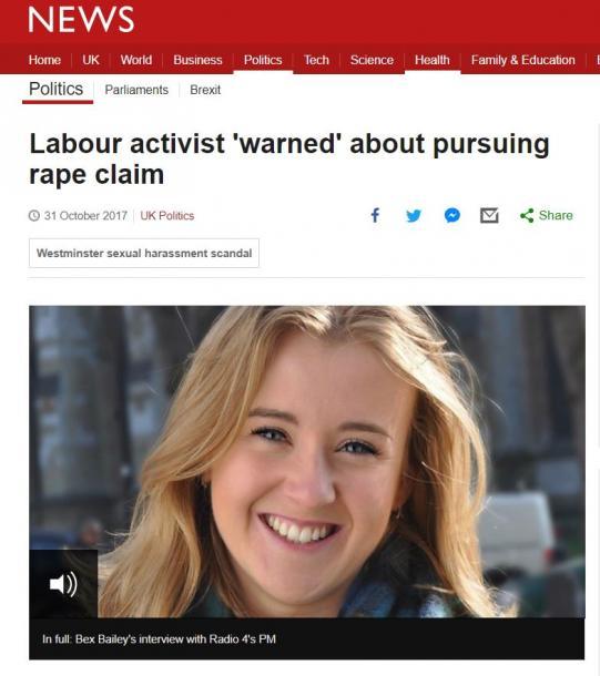 写真・図版 : ベイリーさんはBBCラジオのインタビューで自分の体験を話した(BBCニュースのウェブサイトから)