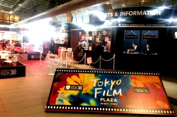 東京国際映画祭の会場にて=撮影・筆者