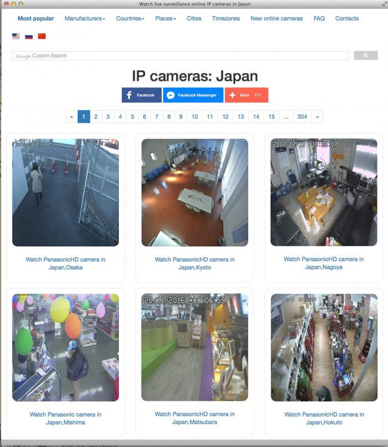 写真・図版 : 外部から「のぞき見」できるカメラ画像を公開するサイト。日本は1800カ所もある