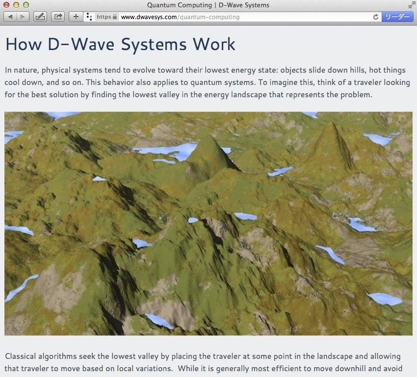 写真・図版 : 動作原理を「複雑な地形を旅するには」と例えるDウェーブのサイト