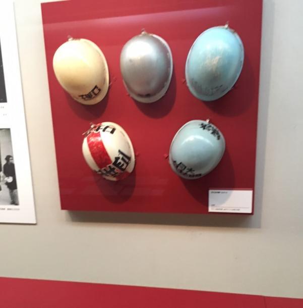 「1968年」展の日大闘争ヘルメット