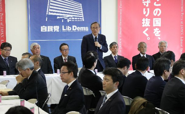 自民党憲法改正推進本部の全体会合であいさつする細田博之本部長(中央)=12月20日、東京・永田町