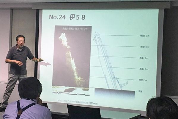 写真・図版 : academistが支援した研究プロジェクト「海底に突き刺さった潜水艦は伊58か?」の報告会=2017年10月10日