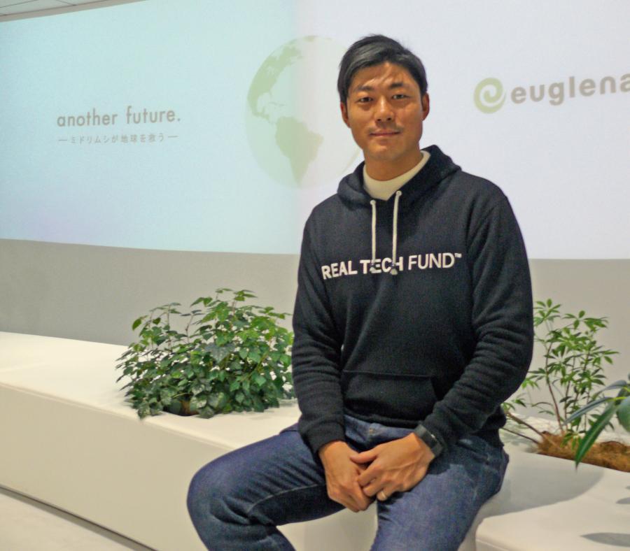 写真・図版 : 永田暁彦さん 研究開発型の起業を支援する「リアルテックファンド」代表。バイオベンチャー企業「ユーグレナ」のCFOでもある