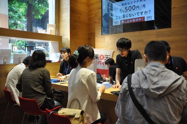 格安スマホ「楽天モバイル」の窓口。携帯大手から乗り換えてくる顧客への説明に追われていた=2015年7月3日、東京都渋谷区