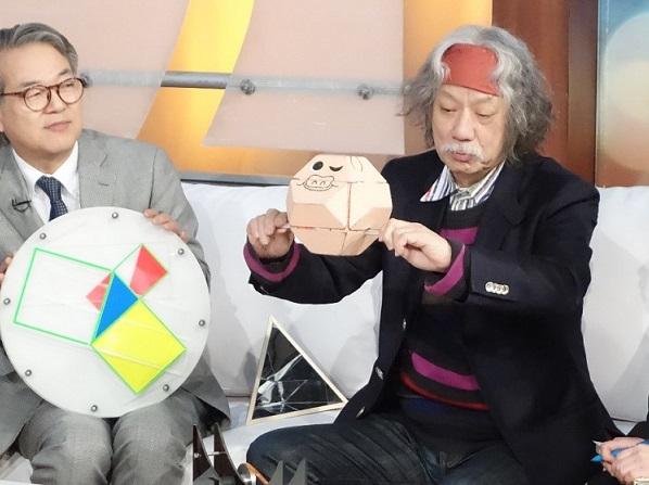 日本の数学魔術師アキヤマ、ドミニカ共和国に現る